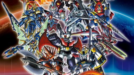 「スーパーロボット大戦30」2021年10月28日に発売決定!新規参戦5作品を含む参戦作品が公開