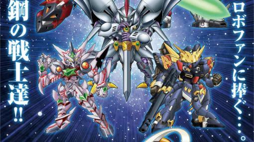 「スーパーロボット大戦OG展」が東京・大阪・福岡で開催決定!シリーズのオリジナルキャラクターを中心とした設定資料が公開
