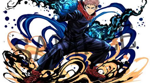 「パズドラ」とアニメ「呪術廻戦」の初コラボが7月26日に開始。虎杖悠仁や五条悟ら登場キャラクターのビジュアルが公開に