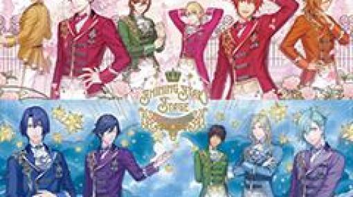 「うた☆プリ」,ST☆RISH×QUARTET NIGHTの3Dライブのチケット先行抽選応募受付が開始
