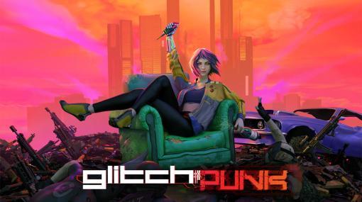 「Glitchpunk」のSteam早期アクセスは現地時間8月11日に開始へ。近未来の街を舞台とした,見下ろし視点のGTA2風サイバーパンクACT