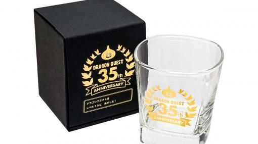 """『ドラゴンクエスト』の最新グッズが発売。シリーズ35周年を記念した高級感のあるグラスと、スライムが淡路島名産になった""""たまねぎスライム""""のグラスが登場"""
