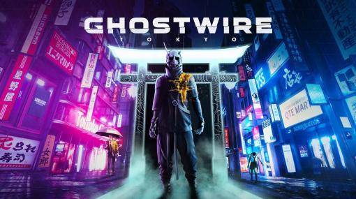 「Ghostwire: Tokyo」2022年初頭へ発売延期。チームの健康とクオリティアップのため