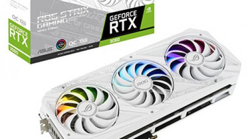 ASUS,マイニング対策版RTX 3080/3070/3060 Ti搭載カードを発売
