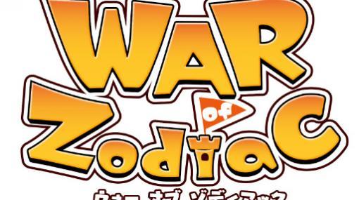 「WAR of Zodiac」第40回闘票戦 公式フォロワーVTUBER杯!が本日19:00より開催