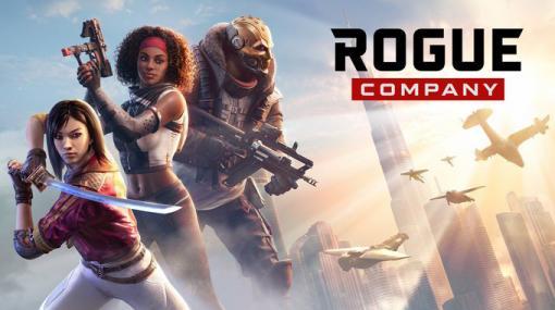 「Rogue Company」のSteam配信は7月20日に開始へ。Epic Gamesストアやコンシューマ機で展開されている基本無料の戦術TPS