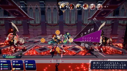 時を操るファンタジーRPG『Cris Tales』完全日本語対応で2021年7月20日リリース決定!