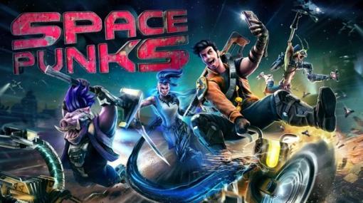 4人Co-op対応見下ろしSFシューター『Space Punks』Epic Gamesストアにて早期アクセス開始!