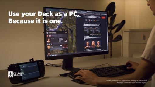 小型ゲームPC「Steam Deck」が12月にリリース。AMDのカスタムAPUを搭載して,価格は399ドルより