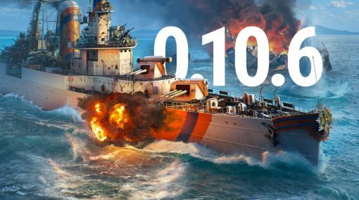"「World of Warships」,新兵装""空襲""が使用可能なオランダ巡洋艦が最新アップデートで登場"