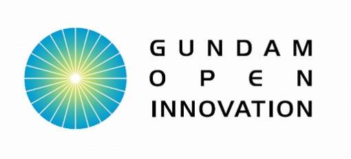 バンダイナムコグループが新企画「ガンダムオープンイノベーション」の公募概要を発表。オンライン説明会は7月20日に開催