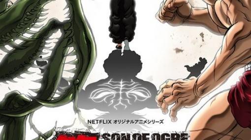 アニメ『刃牙』声優が語るッ! 島﨑信長「オリバが強いし可愛いし格好良いしで、たまんねェんだわ、ホント」