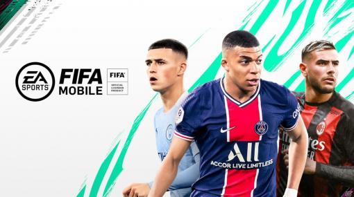 「EA SPORTS FIFA MOBILE」に選手交代やスタミナ機能などの新要素が実装!チームOVRの算出方法が変更に