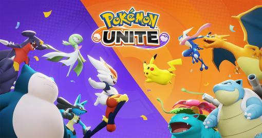 Switch版「Pokémon UNITE」が7月21日に配信決定!早期ダウンロード特典で「ゼラオラ」がもらえる