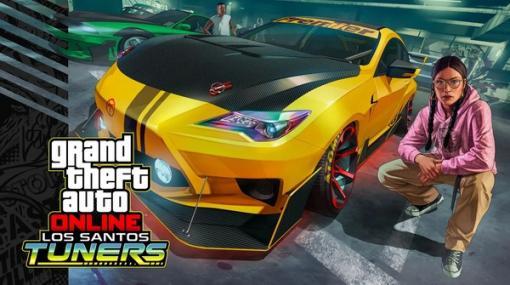 『GTAオンライン』最新アップデート「Los Santos Tuners」7月20日配信―車好きとの交流やカスタマイズした車の披露が可能