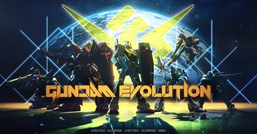 GUNDAM EVOLUTION バンダイナムコオンライン