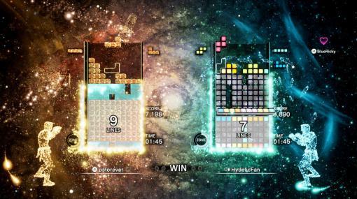 Steam版『テトリス エフェクト・コネクテッド』が8月19日に発売決定。他プラットフォームでは同日に新機能の無料アップデートが実施へ