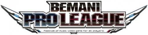 「BEMANI PRO LEAGUE 2021」の選手応援キャンペーン開始。サイン入りユニフォームが抽選で当たる