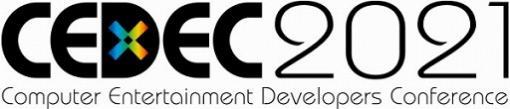 「CEDEC2021」スカラーシッププログラムのスカラー生が募集開始。8月6日まで