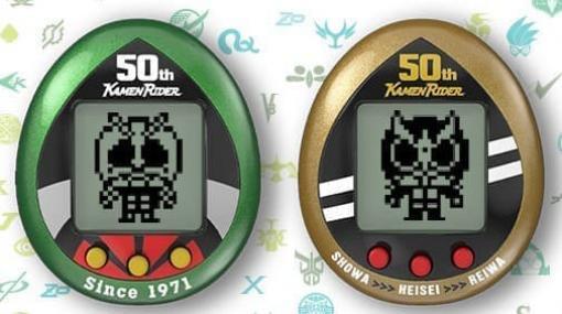 『仮面ライダー』50周年と「たまごっち」25周年のコラボ商品「仮面ライダーっち」発表。プレミアムバンダイで予約受付中