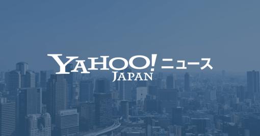 京アニで「ハルヒ」担当の亡き妻へ…涙の夫「もっとアニメを作りたかったろう」(読売新聞オンライン) - Yahoo!ニュース