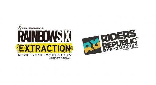 「レインボーシックス エクストラクション」と「ライダーズ リパブリック」の発売延期が発表