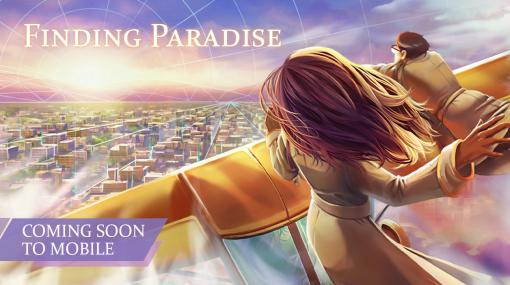 「Finding Paradise」のスマホ版が配信決定。元パイロットの記憶を冒険し,より良い記憶へと改変するアドベンチャーゲーム