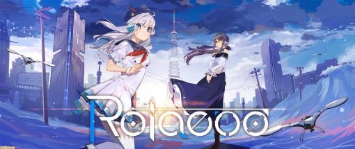 『Rotaeno(ロテーノ)』がiOS、Android向けに2022年に配信決定。スマホを回転して遊ぶ新感覚の体感音楽ゲーム