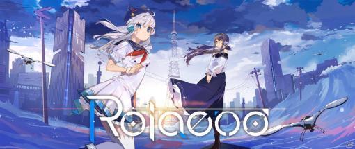 """ジャイロセンサーを使用したスマホを""""回して""""遊ぶ体感音楽ゲーム「Rotaeno」が発表!2022年上旬リリース予定"""
