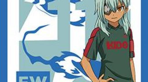 「イナズマイレブンシリーズ」フレグランス第4弾が9月に発売。佐久間次郎を含む全5種