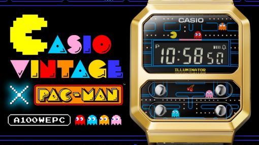 """「パックマン」とカシオのコラボモデルが8月に発売。特設サイトではオリジナルのミニゲーム""""パックンウオッチ""""が楽しめる"""