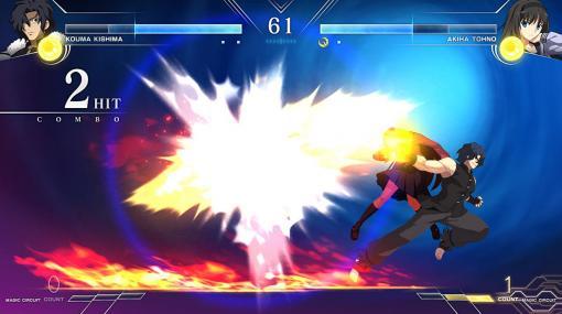 2D対戦格闘ゲーム『メルティブラッド:タイプルミナ』7人目のキャラクターとして軋間紅摩の参戦が発表。遠野家の分家「軋間家」の当主