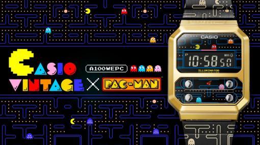 CASIO×「パックマン」レトロでかわいい世界観を表現したデジタルウオッチが8月21日に発売!