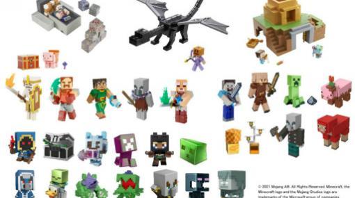 「Minecraft」エンダードラゴンのフィギュアや変形プレイセットなど新作が7月下旬に発売