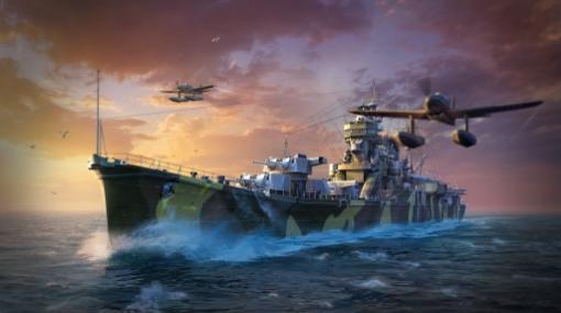 """「World of WarshipsBlitz」に日本の軍艦""""利根""""が登場。ゲーム内で唯一雷撃機を搭載する巡洋艦"""