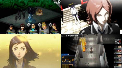 『ペルソナ』『ペルソナ2 罪』『ペルソナ2 罰』 PSP版が980円に価格改定。最終プライスダウンとして
