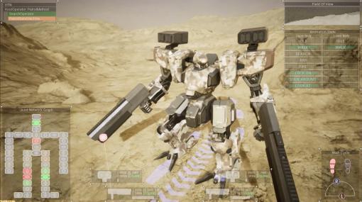 スクエニが『フロントミッション』風な、モーションに関する技術デモを公開。あらゆるロボットパーツに対応できる、モーション自動生成システムを開発中【GDC 2021】