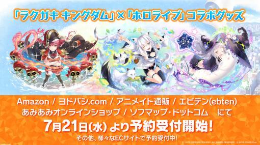 【ホロライブ×ラクガキ キングダム】白上フブキ、紫咲シオン、宝鐘マリンのコラボグッズが発売決定。ゲーム内イラストを使用したマウスパッドなど多数登場!