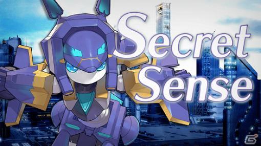 「メダロットS」新人メダTuber・リアリラが歌う楽曲「Secret Sense」のMVが初公開!