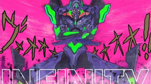 「エヴァ」シリーズの楽曲を収めたCD3枚組のアルバム「EVANGELION INFINITY」本日発売