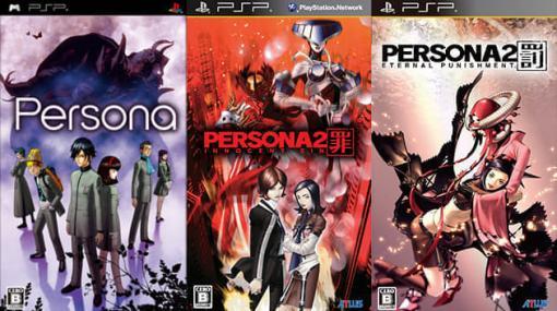 PSP版『ペルソナ』、『ペルソナ2 罪』、『ペルソナ2 罰』が最終プライスダウンでそれぞれ980円に。世界観を共有する3作を一気にプレイするチャンス