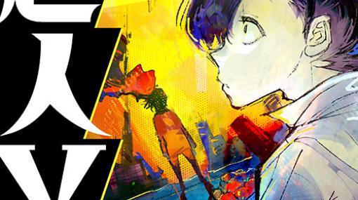 [第4話] 超人X - 石田スイ   となりのヤングジャンプ