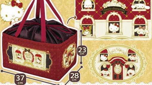 「トレバ」サンリオキャラクターがデザインされたレジかごバッグが登場