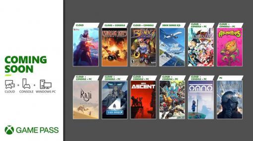 Xbox Game Pass向け12作品の配信スケジュールが海外向けに公開。Xbox Series X版「Microsoft Flight Simulator」は7月27日