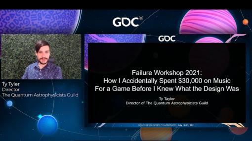 [GDC 2021]今年もFailure Workshopがやってきた。作者自ら「最低のゲームと最高のサントラ」と評するリズムゲームに,何が起こったのか