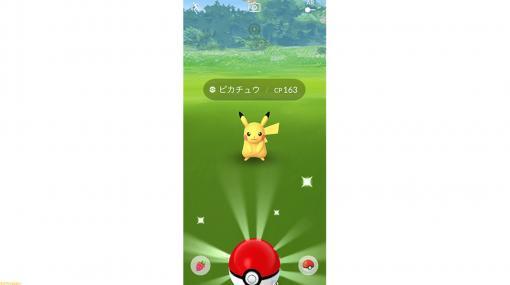 『ポケモンGO』日本リリースから5周年。人々が珍しいポケモンを求め、世界で社会現象となった位置情報ゲームアプリ【今日は何の日?】