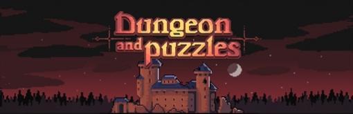 iOS版「ダンジョンとパズル」が8月12日に配信。本日より予約注文がスタート