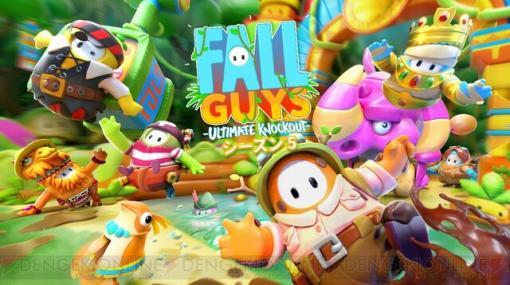 『Fall Guys』ジャングルがテーマのシーズン5が開幕!