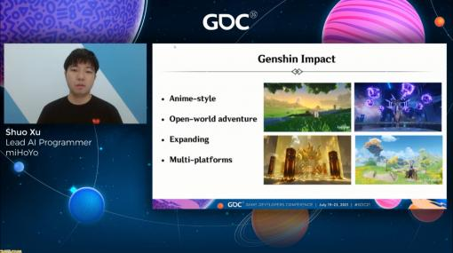 『原神』の広大な世界やNPCは、どのように制御されているのか。担当プログラマーがスマホにも適応したAIシステム構築を解説【GDC 2021】