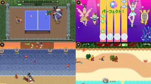 Googleトップページでオリンピックをイメージした無料ゲーム『Doodle チャンピオン アイランドゲーム』が配信開始。7つの競技でスコアを競え!